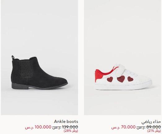 أحذية موقع H&M للبنات